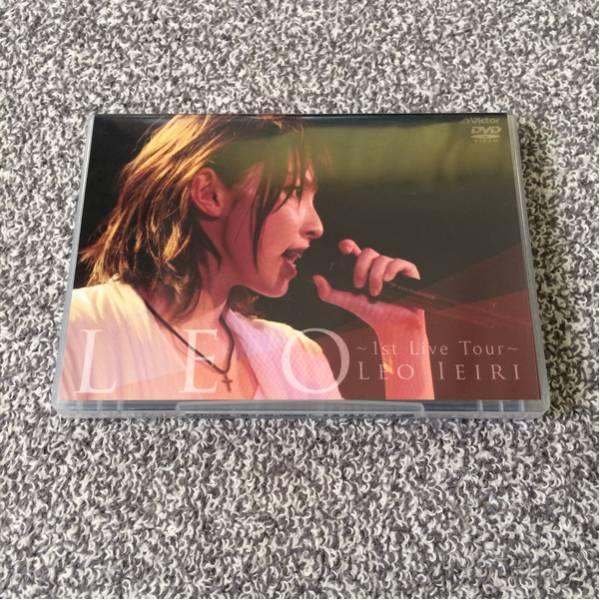 家入レオ☆1st Live Tour☆LEO 中古品 ライブグッズの画像