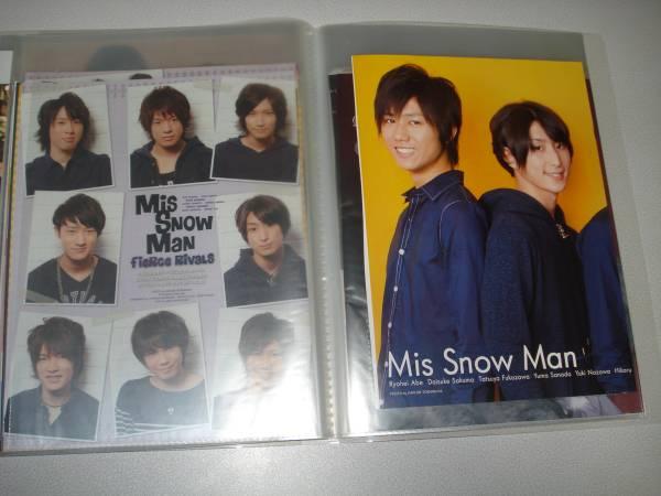 Snow Man 切り抜き ファイル A4サイズ40ポケット 1冊分