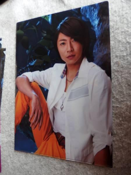 嵐 相葉雅紀 Around Asia in Tokyo 2008 クリアファイル  美品