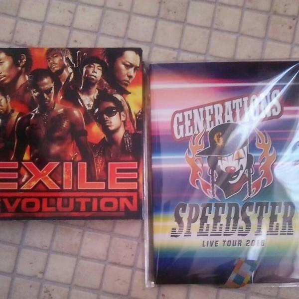 EXILE ジェネレーションズ グッズ