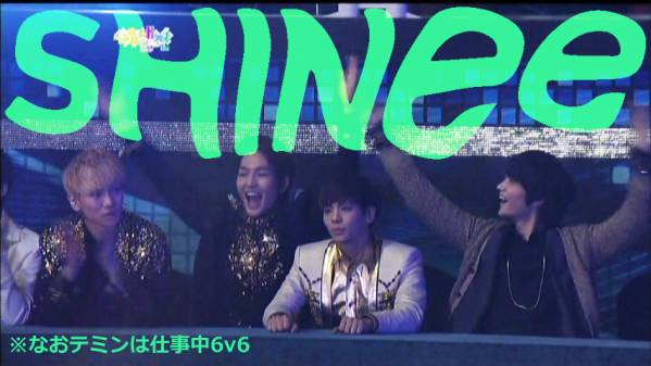 2012SBS歌謡大祭典 DVD3枚組☆東方神起 BIGBANG SHINee SUPER JUNIOR CNBLUE FTISLAND ライブグッズの画像