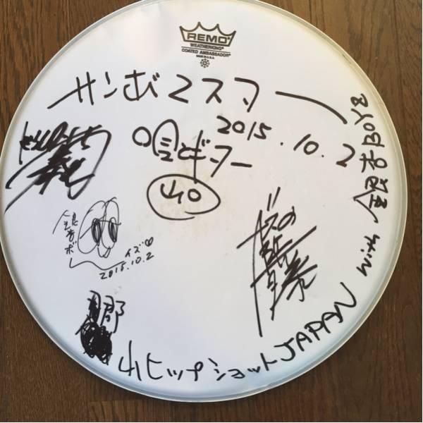 サンボマスター 銀杏BOYZ サイン ドラムパッド 送料無料 ライブグッズの画像