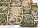 9803 売切 紙幣 まとめ 兌換券 不換紙幣 1次 2次 3次 4次 聖徳太子 近代紙幣 証紙付 政府紙幣 日本銀行券 百円 大正兌換券 和気清磨他
