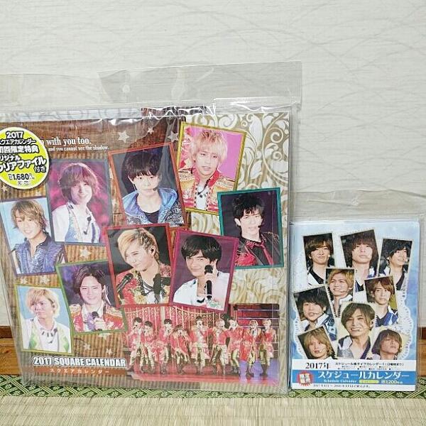 【新品・未使用】Hey!Say!JUMP カレンダー スケジュール帳 コンサートグッズの画像