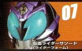 ライダーマスクコレクションvol.5 仮面ライダーサソード(ライダーフォーム)