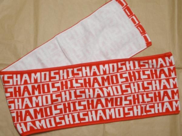 [グッズ] SHISHAMO 3代目マフラータオル (中古品) / ししゃも