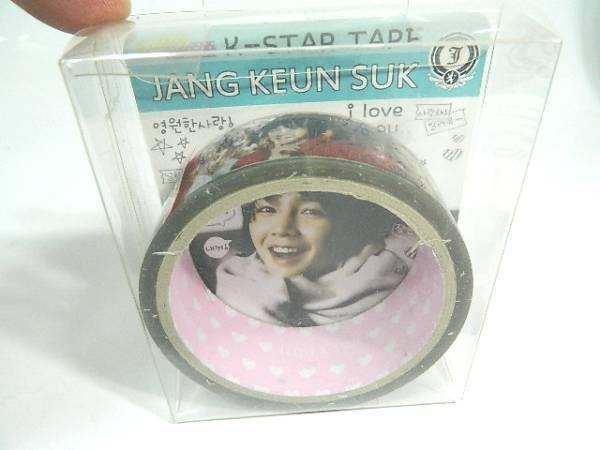 チャン グンソク K-STER TAPE テープ