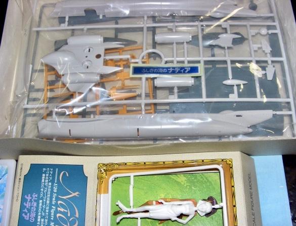 BANDAI ふしぎの海のナディア ノンスケール ノーチラス号 1/20 ナディア付き_画像3