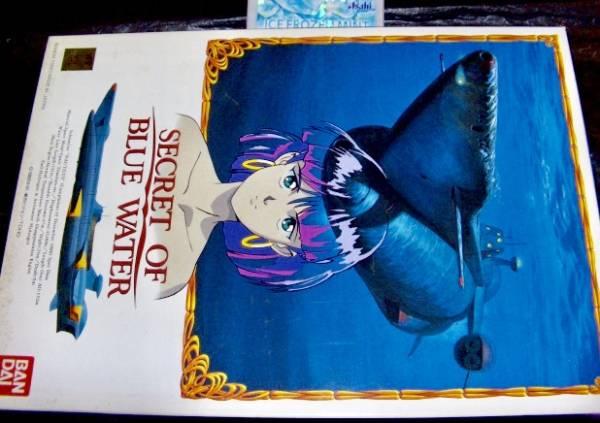 BANDAI ふしぎの海のナディア ノンスケール ノーチラス号 1/20 ナディア付き_画像2