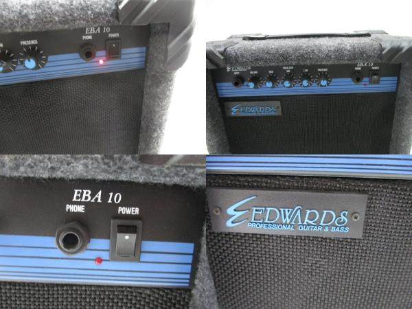 EDWARDS エドワーズ ギターベースアンプ EBA10 ○