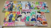 実写映画化☆PとJK 1~9巻 三次マキ 9巻3月発売最新刊