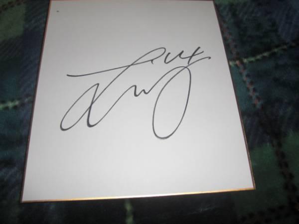 浦和レッドダイヤモンズ 関根 貴大選手 直筆サイン色紙 グッズの画像
