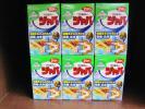 ★【未開封】ジョンソン スクラビングバブル フロ釜洗い ジャバ 2つ穴用 120gを6箱★