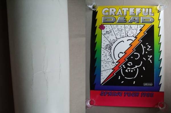 1988年 GRATEFUL DEAD SPRING TOUR POSTER × Peter Max  グレイトフル・デッド × ピーターマックス ビンテージ 当時物 San Francisco_左側が裏面のシワです。
