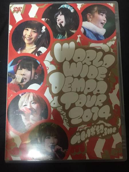 でんぱ組.inc DVD WORLD WIDE DENPA TOUR 2014 ライブグッズの画像