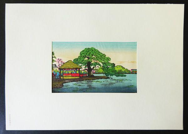 井上安治 木版画 東京真画名所図解112 向島秋葉境内
