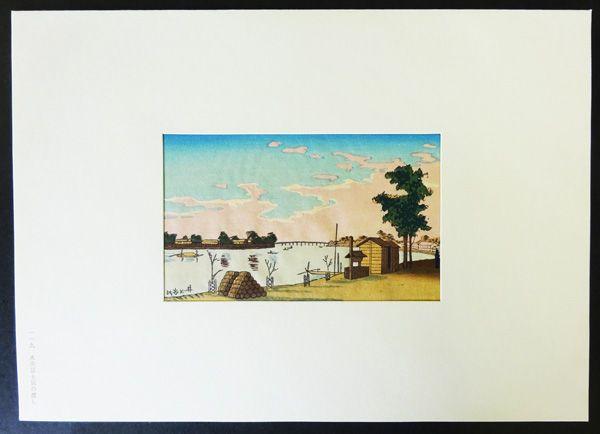 井上安治 木版画 東京真画名所図解119 本所富士見の渡し