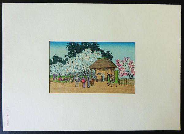 井上安治 木版画 東京真画名所図解116 亀井戸梅屋敷