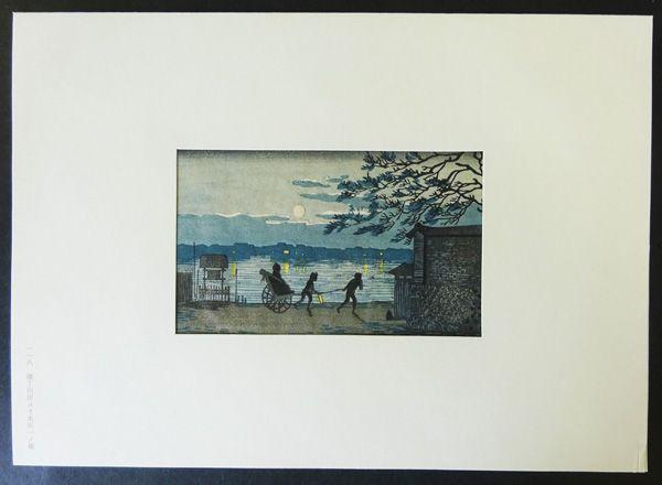 井上安治 木版画 東京真画名所図解118 濱丁川岸ヨリ本所
