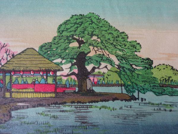 井上安治 木版画 東京真画名所図解112 向島秋葉境内_画像3