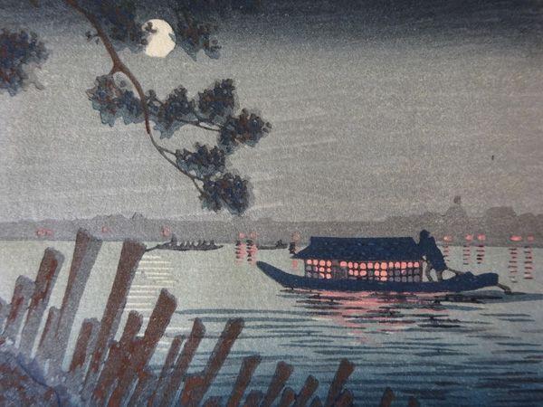 井上安治 木版画 東京真画名所図解113 向島夜桜_画像3
