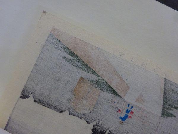 井上安治 木版画 東京真画名所図解121 本所割下水_画像3
