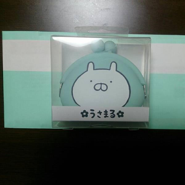 新品未開封 即決 うさまる nanacoカード オリジナルがまぐち セット グッズの画像