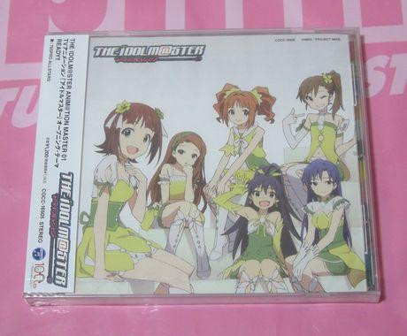 【新品】 アニメ アイドルマスター READY!! 通常盤CD THE IDOLM@STER_画像1