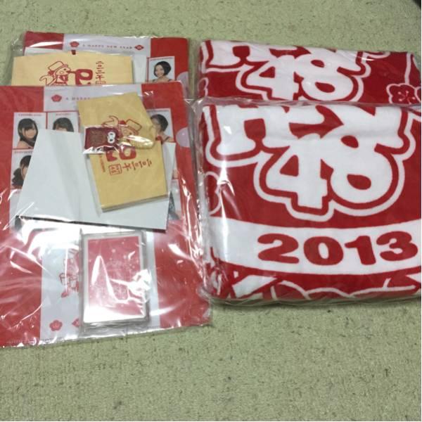 HKT48☆2013年福袋グッズ2個セット ジャンボタオル、絵馬、トランプ、他 ライブグッズの画像