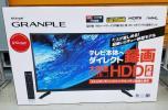 ★☆【新品】STAYER ステイヤー HDD1T内蔵 32V型地上波・BS・CSデジタル液晶テレビ ハードディスク内蔵☆★