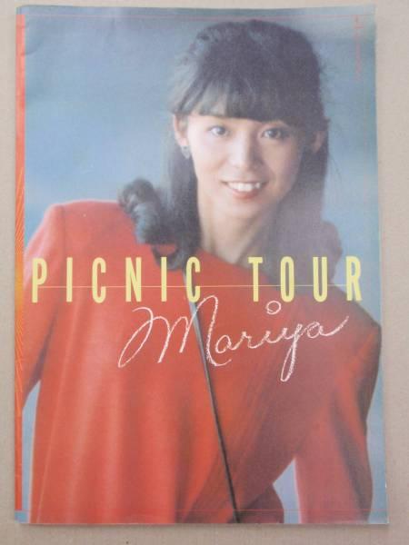 パンフ 竹内まりや ピクニック・ツアー 1980年 羽良多平吉・高橋キンタロー コンサートグッズの画像