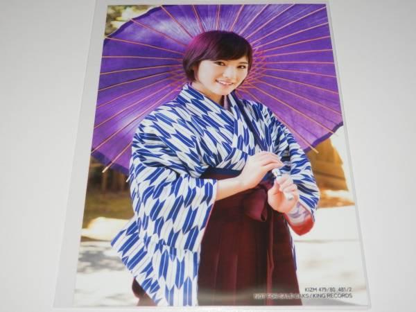 『 AKB48 シュートサイン 通常盤 生写真 / 岡田奈々 』 乃木坂46 欅坂46 坂道AKB ライブ・総選挙グッズの画像