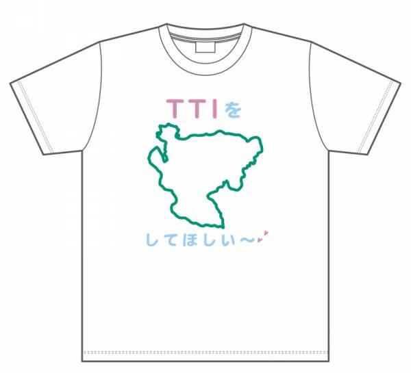 ☆ HKT48 筒井莉子 3/25発売 2017 2月 生誕記念Tシャツ 生写真付 ライブグッズの画像