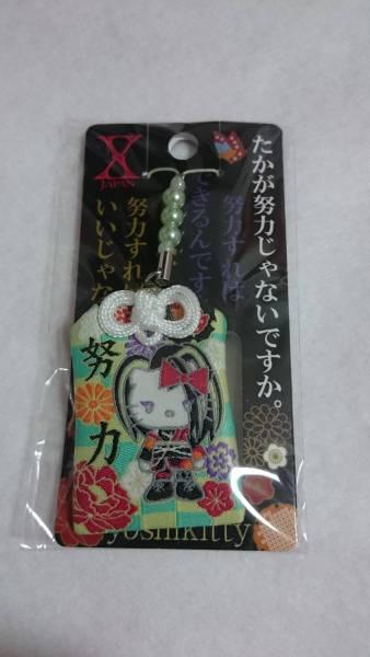 【新品未開封】X JAPAN Yoshikittyお守り『努力』