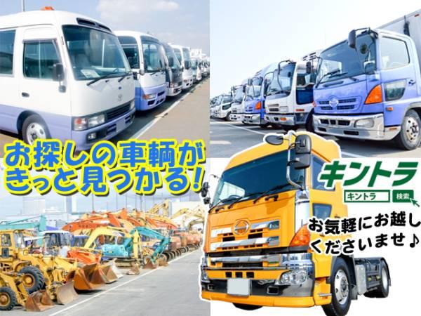 H10 三菱 エアロバス EX観光 観光バス TV カラオケ #K8385_画像3