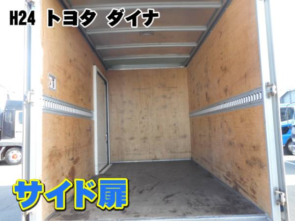 H24 トヨタ ダイナ バン サイド扉 ラッシング#K9513_画像2