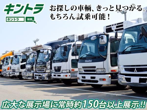 H18 三菱 ファイター 新明和製ダンプ 最大積載3350kg 車検付 #K9583_画像3