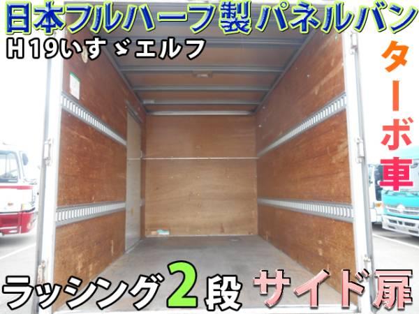 H19 いすゞ エルフ パネルバン サイド扉 ラッシング2段 ターボ車 #K9596_画像2