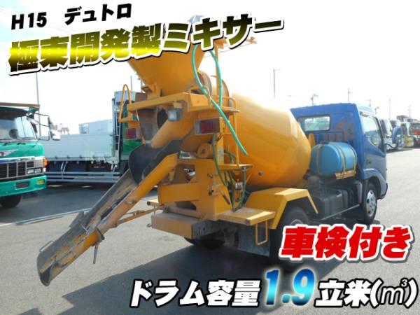 H15日野デュトロ 極東開発製ミキサー ドラム容量1.9立米#K9345_画像2