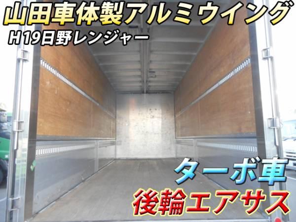 H19 日野レンジャー 山田車体製アルミウイング 後輪エアサス ターボ車#K9341_画像2