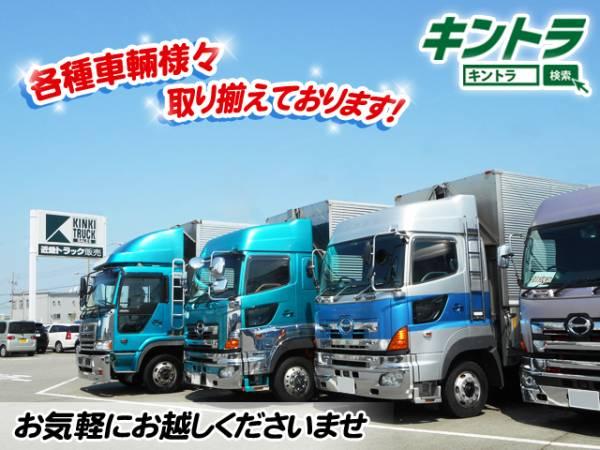 H22いすゞギガ/日本フルハーフ製アルミウイング/ハイルーフ/リターダー #SD9623_画像3