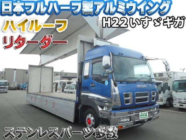 H22いすゞギガ/日本フルハーフ製アルミウイング/ハイルーフ/リターダー #SD9623_画像2