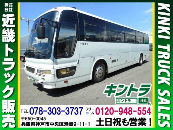 H10 三菱 エアロバス EX観光 観光バス TV カラオケ #K8385