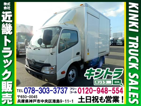 H24 トヨタ ダイナ バン サイド扉 ラッシング#K9513_画像1