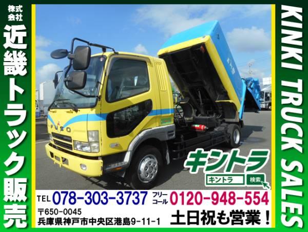 H14三菱ファイター/フジマイティ製巻き込み式パッカー車/連続機能付き #K9522