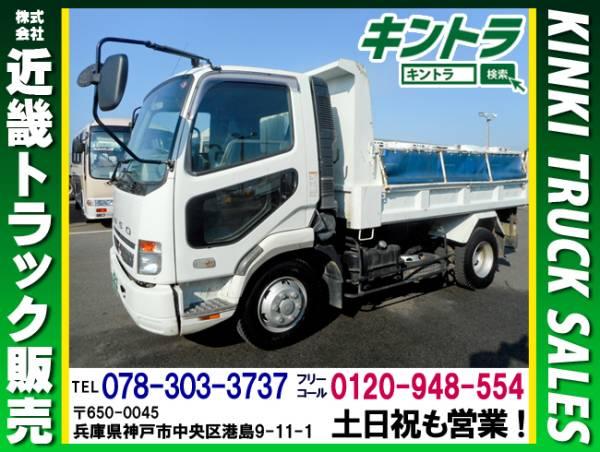H18 三菱 ファイター 新明和製ダンプ 最大積載3350kg 車検付 #K9583