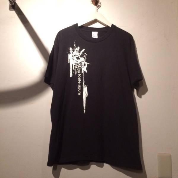 凛として時雨 ling tosite sigure Tシャツ L黒