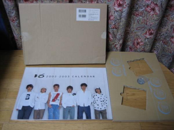 送料600円 2002年V6卓上カレンダー コンサートグッズの画像