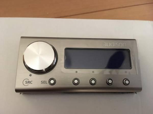 AUDISON オーディソン DRC TH Series/BitTen/Prima用 デジタルリモートコントローラー中古