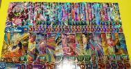 ★スーパードラゴンボールヒーローズ 3弾★ コモン&レア ★フルコンプ 全45種★ C R 数量2
